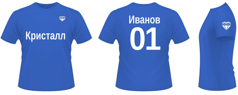 bg-tshirt-blue-01-1_1