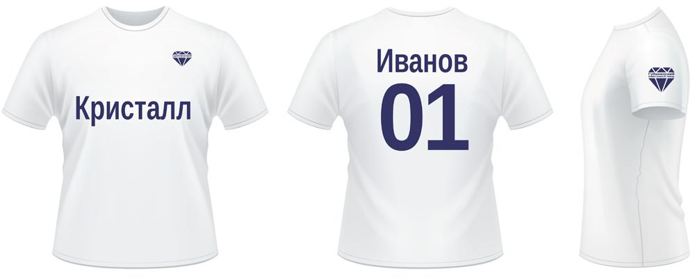 bg-tshirt-white-03_1